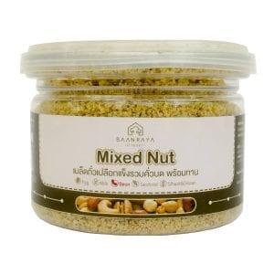 Mixed Nut ถั่วเปลือกแข็ง
