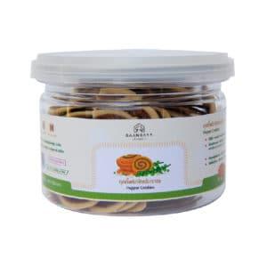 คุ้กกี้พริกไทยโบราณ
